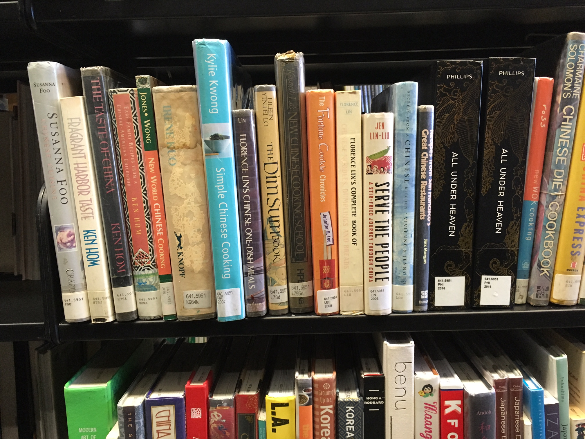 booksmart - photo #25